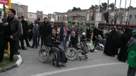 آسایشگاه خیریه معلولین کهریزک